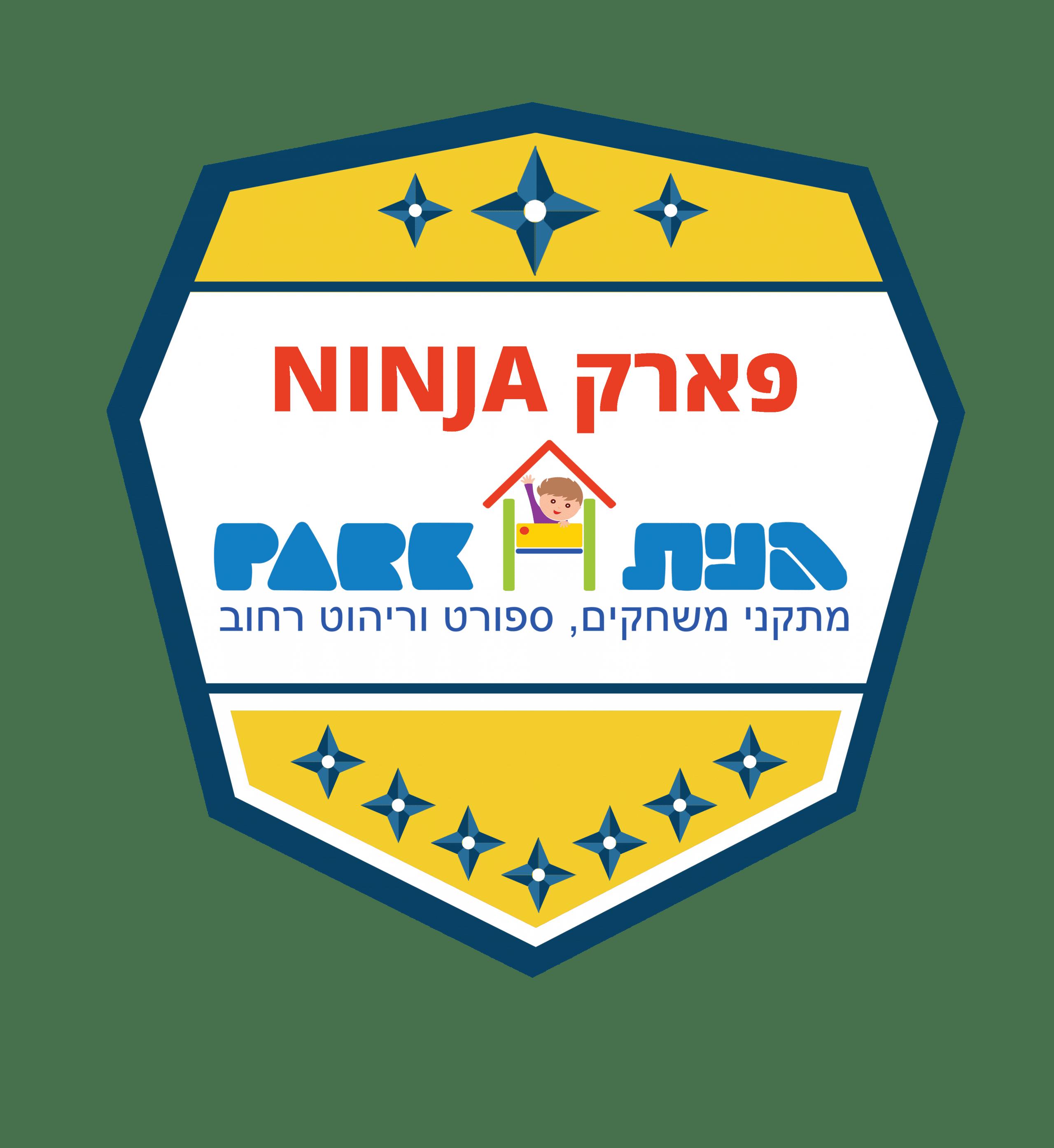לוגו נינג'ה